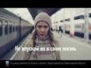 FilmEffect production. Социальный ролик против употребления наркотиков. Вокзал.