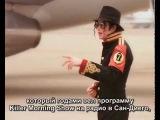 Майкл Джексон спас мою бабушку