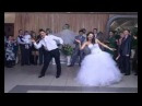 Классный свадебный танец с сюрпризом