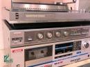 Музей Бердского радиозавода Вега