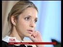 Донька Юлії Тимошенко під час розстрілу Майдану святкувала день народження