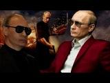 Черная месса - Анти трейлер / ILUMILAND