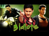 3 Idiots (2015) Full Hindi Dubbed Movie | Mahesh Babu, Prakash Raj, Anushka Shetty