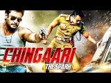 Chingari The Spark (2015) Full Hindi Dubbed Movie | Darshan | Hindi Movies 2015 Full Movie