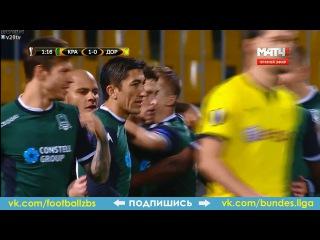 ГОЛ:Мамаев Краснодар - Боруссия Дортмунд. Лига Европы 26 ноября 2015