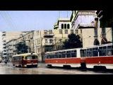 Советский Баку Моего Детства и Юности! - 6