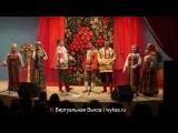 Отчетный концерт ансамбля