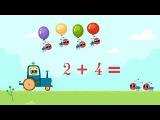 Удивительная стройка - Учимся считать - обучающий мультфильм - серия 20