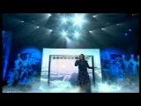 София Ротару - Небеса обетованные (2011)