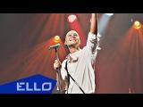 Влад Дарвин - Live