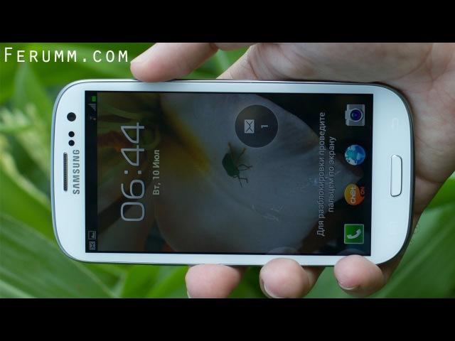 Подробный видеообзор Samsung Galaxy S3 (i9300) от сайта Ferumm.com