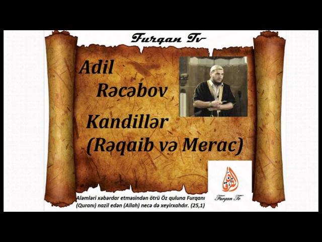 Adil Rəcəbov - Kandillər (Rəqaib və Merac)