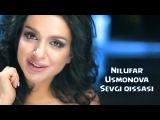 Nilufar Usmonova - Sevgi qissasi (Official music video)