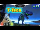 ARK Survival Evolved # 27    T-Rex