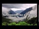 Рав Ронен Шаулов - Беспокойство и страх- Обязательно слушать для каждого человека - Хайфа 29-8-15