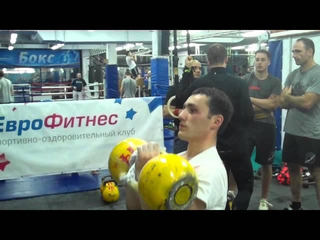 EvroFitnes тренировка Джонни Бенидзе тренировка 1414 кг 10мин 352раз