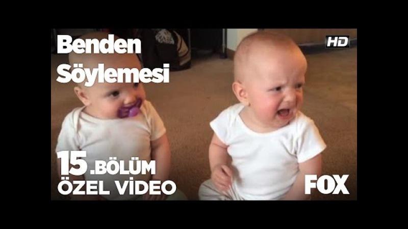 Bebeklerin emzik tartışması....