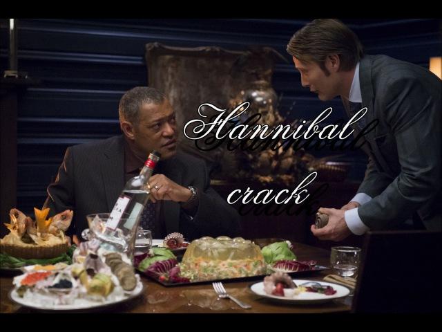 Hannibal crack russian mix
