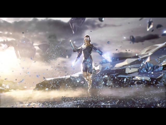 Меч и Магия. Герои VII - Gamescom 2014. Трейлер Анонса [RU]