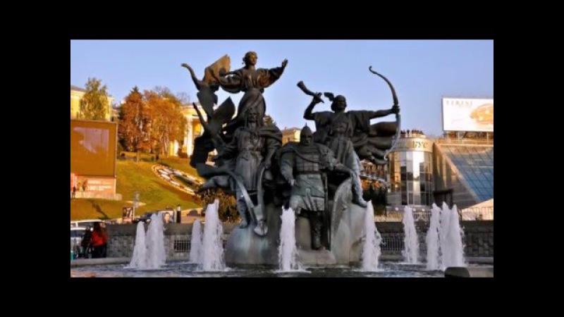 Таинственный Киев. Только факты о городах мира. Украина.