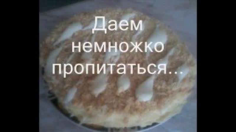 Торт Наполеон в микроволновке