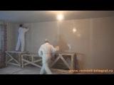 Штукатурка стен машинным(механизированным) способом зима 2014 серия 2