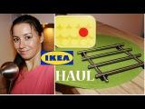 IKEA 2016 HAUL | Покупки IKEA для кухни, 1 часть