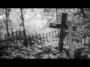 Обманутые наукой 9. Жизнь после смерти