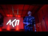 ЛСП х Oxxxymiron - мне скучно жить (07.02.2015 MOD)