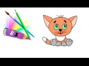 Рисуем и раскрашиваем поэтапно котёнка How to draw and paint a kitten step by step