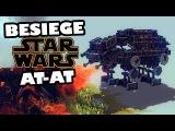 Besiege Imperial Walker
