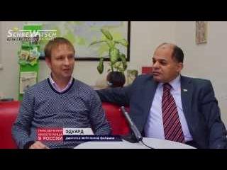 33  Доктор Бассам или приключения иностранца в России