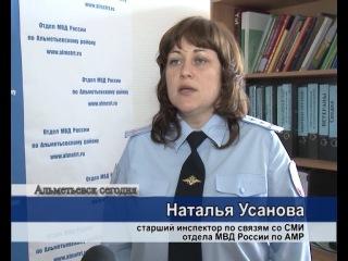 Альметьевские полицейские задержали гражданина Узбекистана