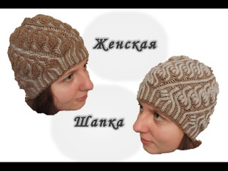 Вяжем Спицами. Женская шапка в технике Brioche Stitch //  Women's hats knitting