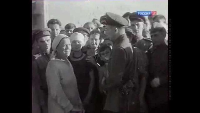 Приговор народа (Краснодар 1943 год) Документальный фильм