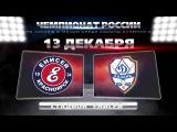 Анонс Енисей-Динамо Казань 13.12.2015