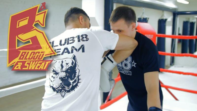 Тайский бокс Разрыв клинча и удар локтем Артем Левин Artem Levin Escape clinch and strike elbow