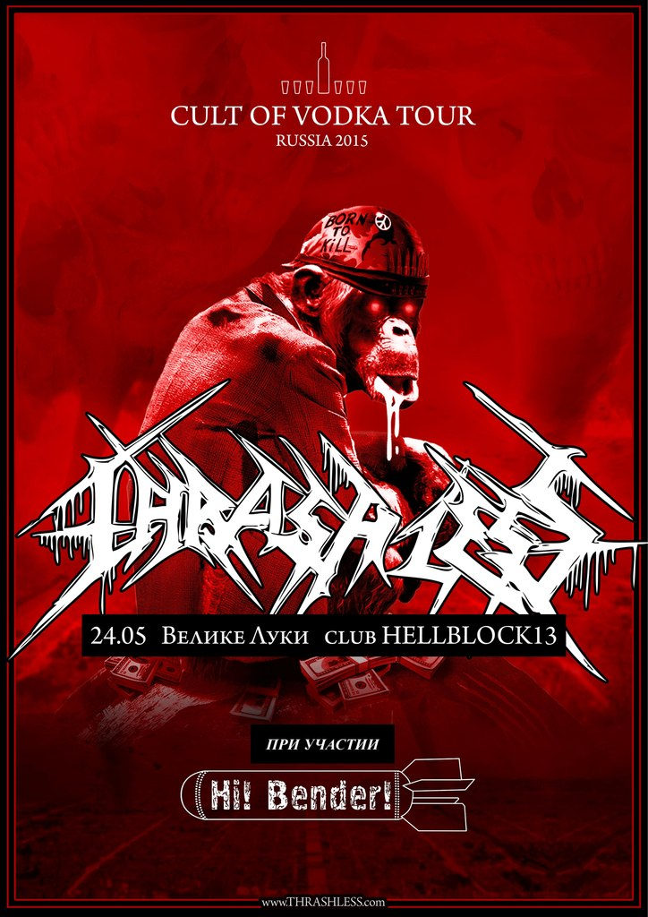 Афиша Великие Луки 24/05 - THRASHLESS (Est) + HI!BENDER in HB13