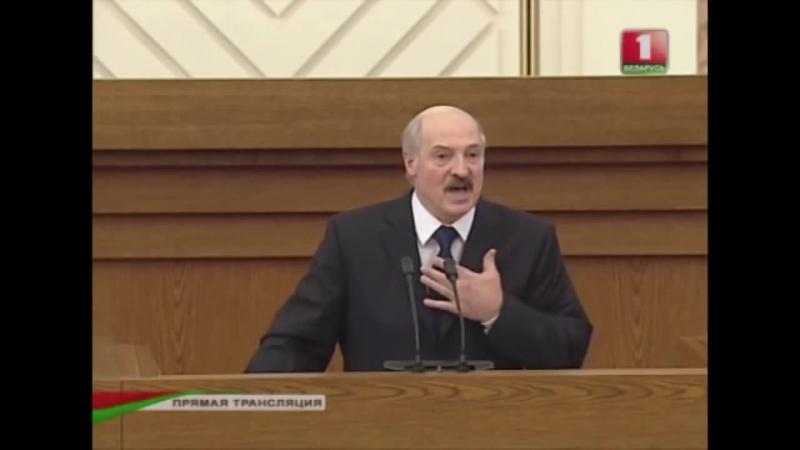 Александр Лукашенко Ну зачем есть мясо с картошкой