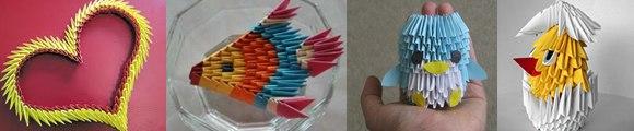 Поделки своими руками из оригами для начинающих
