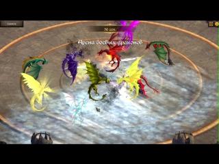 Жёсткое ограбление фиолетовыми драконами жёлтый состав