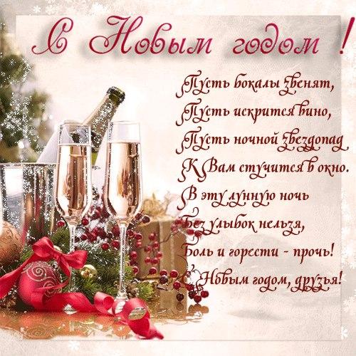 Водопровод в своем доПрезентация новогодние открытКак сделать