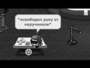 "Шарарам. Dj Smasn - LoveGame (Show ""Sexxx Dreams"") (2015; Live)"