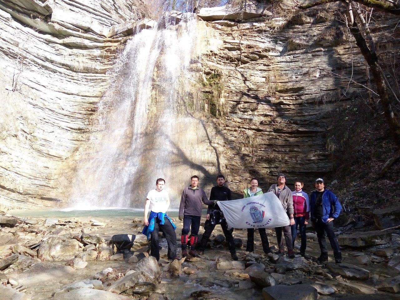 Поход на Полковничьи водопады