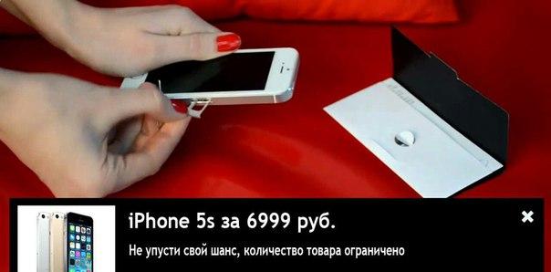Как самой перепрошить айфон