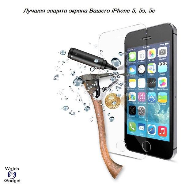 Лучшее защитное стекло для iPhone 5, 5s, 5c