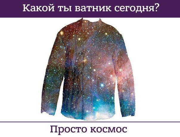 http://cs627225.vk.me/v627225544/1e7dd/W_tLwGTavQU.jpg