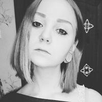 Елена Захаренко