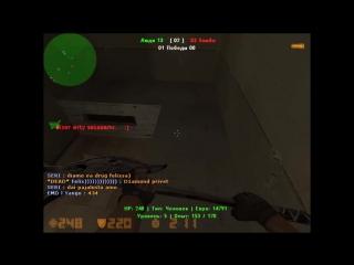 [Zombie-Ammo.ru] CSO
