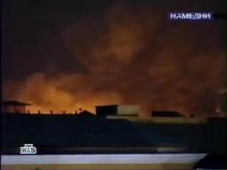 staroetv.su / Намедни (НТВ, 14.03.2004)